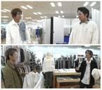 キスマイ&ジャニーズWEST&SixTONES、『ヒルナンデス』ファッションセンス対決再び