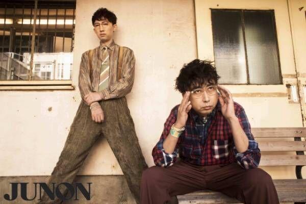 『JUNON』4月号に登場するおいでやすこが(C)JUNON/撮影:桑島智輝