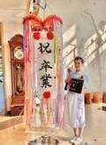 ミスユニバーシティ2020沖縄代表(日本3位)・和宇慶朋香さん、看護学校を卒業し4月から看護師に