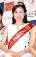 """『ミス日本』松井朝海さん、父娘で""""日本一""""獲得「やったよ!」 父はボートレース界のレジェンド"""