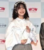 『美少女図鑑AWARD』グランプリに15歳・白石花恋さん 5204人の頂点に、二階堂ふみがトロフィー授与