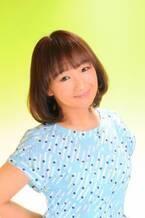 声優・倉田雅世、大西健晴との結婚を報告「あたたかく見守っていただければ」
