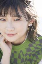 女優・伊藤沙莉、コンプレックスから生い立ち、女優第2章についてまで、全てをさらけ出した一冊