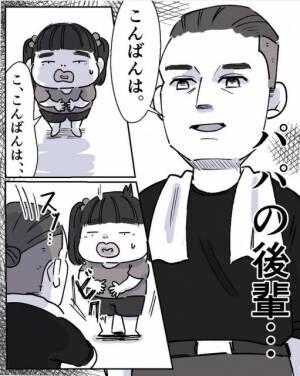 最初は父の後輩として現れた男性。母と恋愛関係になり、7年間同居することに(画像提供:nishimoo0530)