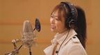 福原遥、YUI「CHE.R.RY」歌ってみた動画を公開「ステキな春が訪れますように」