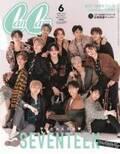 """SEVENTEEN『CanCam』表紙&グラビア 韓国リモート撮影で""""大人なセブチ""""披露"""