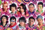 のん&宮藤官九郎、舞台で再タッグ NHK朝ドラ『あまちゃん』以来「心臓バクバク」
