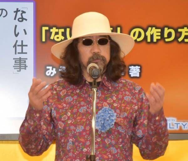 「発掘部門/超発掘本!」を受賞したみうらじゅん (C)ORICON NewS inc.