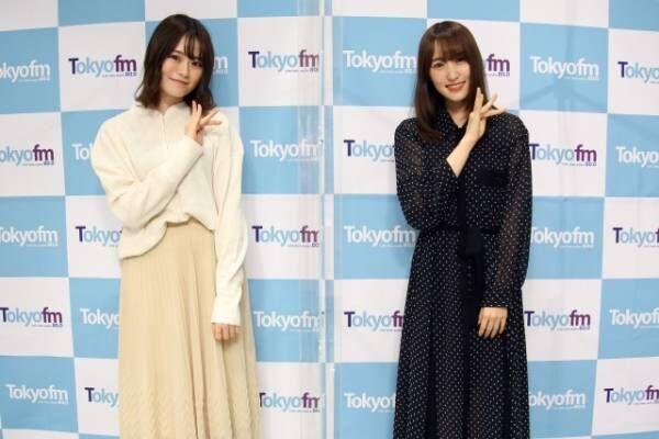 『山崎怜奈の誰かに話したかったこと。』に櫻坂46菅井友香が登場(C)TOKYO FM