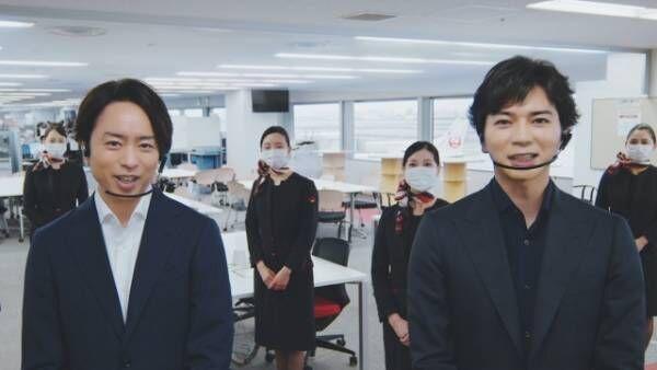 16日配信スタートのJAL・WEB動画『安全・安心の取り組み 櫻井さん、松本さん』篇