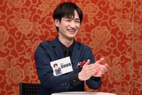 24日放送のバラエティー番組『お笑い脱出ゲーム2』に出演する宮田俊哉(C)フジテレビ