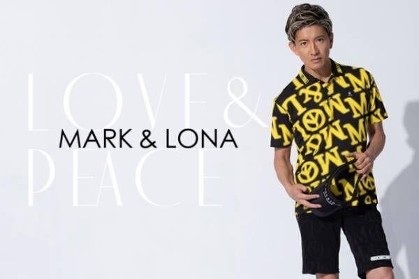 『MARK & LONA』春夏最新コレクションを着用する木村拓哉
