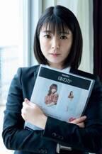 CanCamモデルほのかの美人マネージャー、グラビア初挑戦 担当タレントとまさかの共演