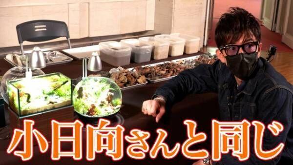 映像配信サービス「GYAO!」の番組『木村さ~~ん!』第142回の模様(C)Johnny&Associates
