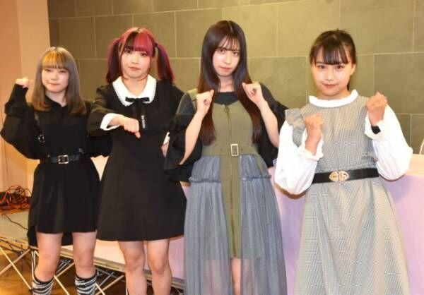 (左から)遠藤有栖、伊藤麻希、荒井優希、渡辺未詩 (C)ORICON NewS inc.