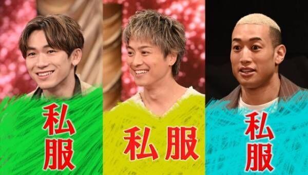 26日放送のTBS系バラエティー『霜降りミキXIT SP』でガチ私服ドッキリ対決を敢行(C)TBS