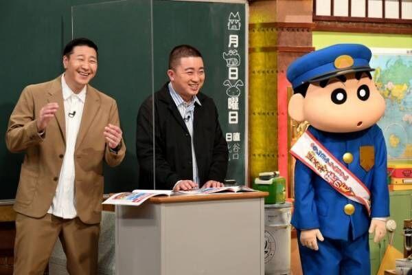 4月19日放送『しくじり先生俺みたいになるな!!』第86回はアニメ『クレヨンしんちゃん』の知られざるしくじりをチョコレートプラネットが解説 (C)テレビ朝日
