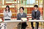 『金スマ』2時間SP 『ドラゴン桜』阿部寛&高橋海人 『リコカツ』北川景子ら出演