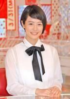 夏目三久、9月で『バンキシャ』も卒業 桝太一アナ本音「コンビ組んだばかりで寂しい…」