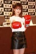 「オオカミ」出演で話題の川口葵、K-1甲子園&カレッジ応援サポーターに就任「命がけの戦いに刺激をもらいました」