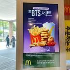 """BTS×マクドナルド""""コラボセット""""を韓国で食べてみた!<現地レポ速報>【ハングクTIMES Vol.10】"""