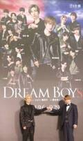 SexyZone菊池風磨、『DREAM BOYS』主演 チャンプ役は同期・SixTONES田中樹「5度聴きくらいした」