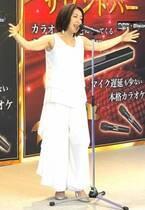酒井法子、8年ぶりドラマの収録で「碧いうさぎ」新バージョン初披露 「ここが新しいスタート」