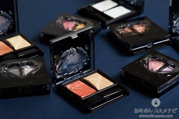 質感の異なる2色でアレンジ自在!『ケイト クラッシュダイヤモンドアイズ』で、目元にダイヤモンドを砕いたようなキラめく透明感を