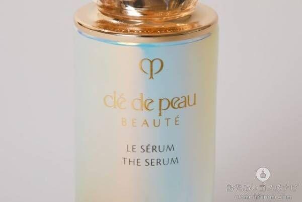 乾燥による小じわをケアする美容液『クレ・ド・ポー ボーテ ル・セラム』で輝く肌を実感