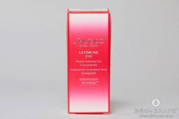 13秒に1本売れる美容液から目元専用『SHISEIDO アルティミューン パワライジング アイコンセントレート N 』登場