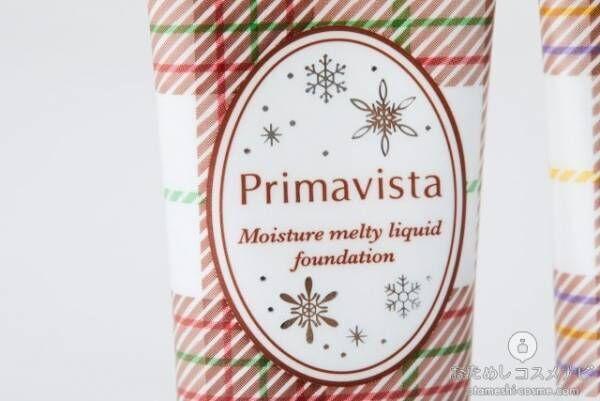 シーズン限定発売!『プリマヴィスタ くずれにくい うるおい質感メルティリキッドファンデーション 』は乾燥知らずでキレイが続く!