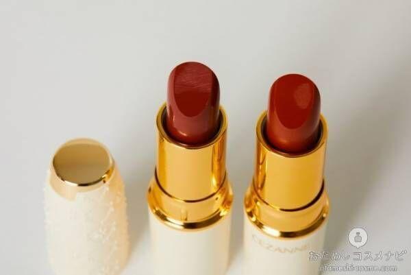 塗り方で印象が変わる! 高発色の『セザンヌ ラスティング リップカラーN』に大人可愛い秋色の新2色が登場