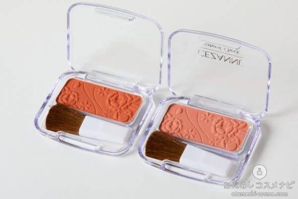 ロングセラーアイテムの新色が発売!『セザンヌ ナチュラル チークN(新2色)』で血色感をプラスしてトレンド顔に仕上げる