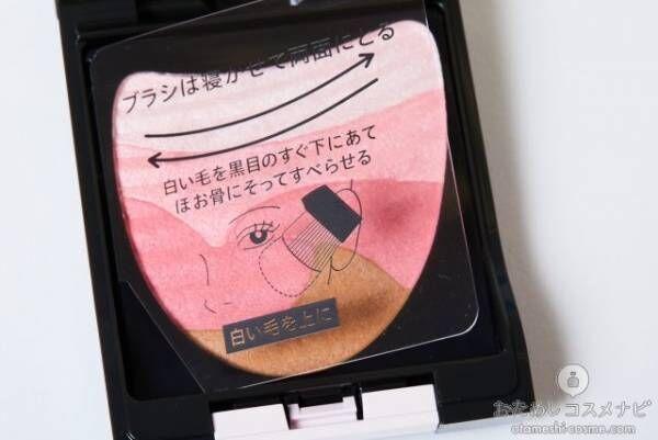 【限定色あり】秒速メイク! ひと塗りで仕上がるオーブの『ブラシひと塗りチーク・ひと塗りシャドウ・美容液ルージュ』をおためし!
