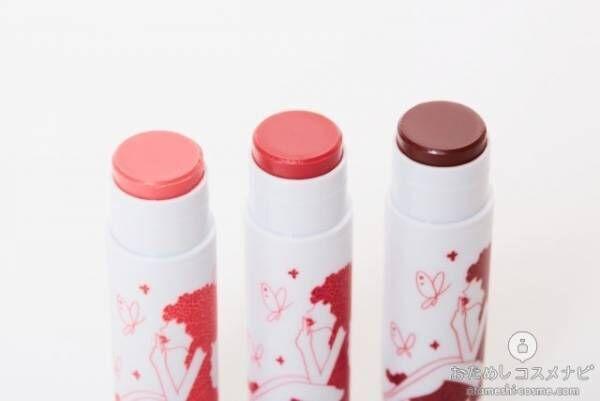 【バレンタイン限定コレクション】『ルナソル テンプティングレイヤーパレット 限定3種/ルナソル メルティカラーバーム 限定3色』でキュートな愛され唇に