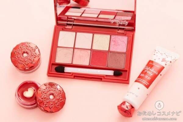 【限定品】ドレスコードはred&pink! 『ジルスチュアート バレンタインコレクション』でとびっきりスイート&ラブリーなメイクを楽しもう!