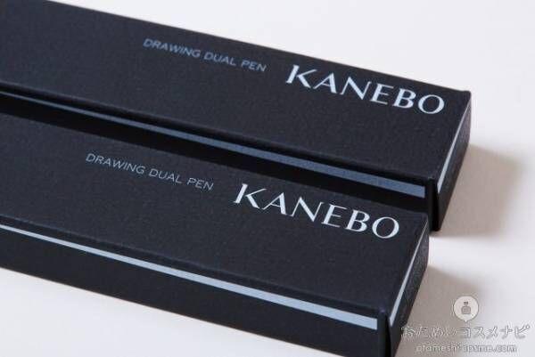 好きな色を好きなところへ! 新しくなったKANEBOから自由自在に楽しめるマルチペンが登場!