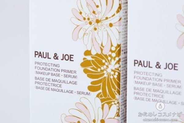 【ブランド史上最強UV】ポール & ジョーの大人気化粧下地がリニューアルして新登場!『ポール & ジョー プロテクティング ファンデーション プライマー』はUVカットしながら透明感ある仕上がりって本当?