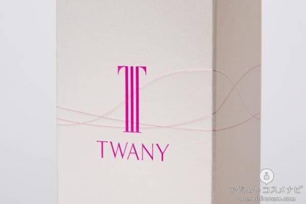 「トワニー」のロゴマークが書かれたパッケージ箱