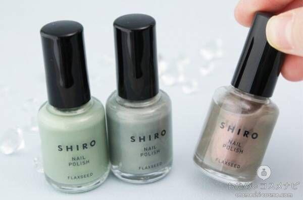 この夏使いたいパールの輝き×くすみ色!SHIROの『亜麻ネイル』の限定3色