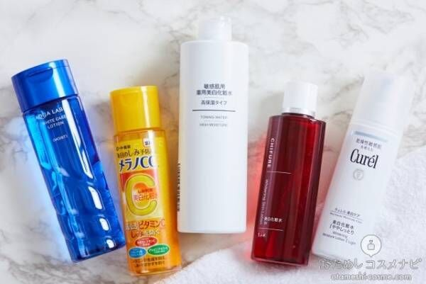 人気の美白化粧水5アイテムを徹底検証!気になるシミ・そばかすにアプローチ!