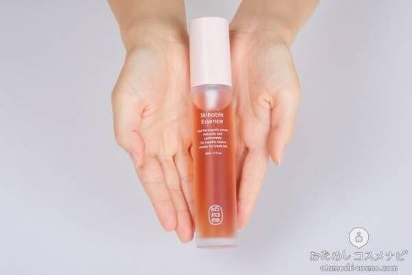 小豆は美容成分の宝庫!? 小豆のチカラがいっぱい詰まった美容液『スキナブルエッセンス』で透明感のあるうるおい肌へ