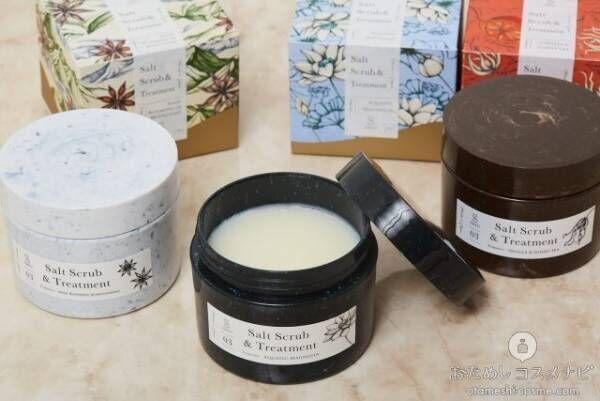 癒されながらザラつきオフ!乾燥しがちな冬こそSWATi MARBLE Label『Salt Scrub & Treatment』で角質ケアを
