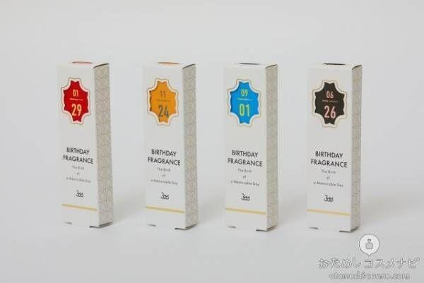 【SNSで話題】尊い推しの香り♡ 366種類の香水で大好きなあの人に寄り添おう