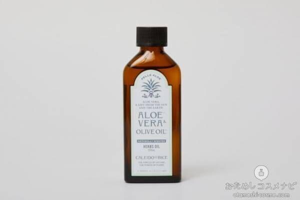 保湿やマッサージなどマルチに使える!『アロエベラ&オリーブオイル ハーブオイル』でむくみも疲れもスッキリ