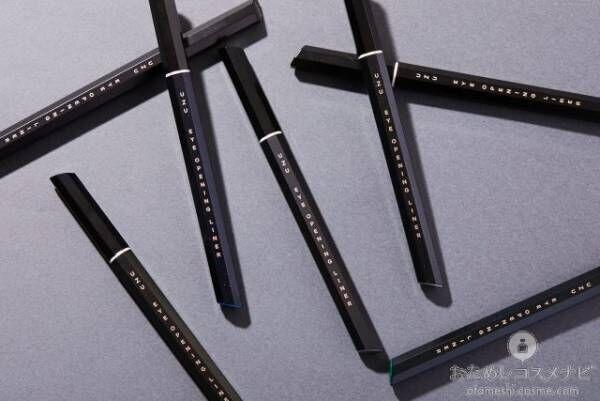 【全色見せ】個性を輝かせる特別な7つの黒! UZUから新アイライナーが登場!