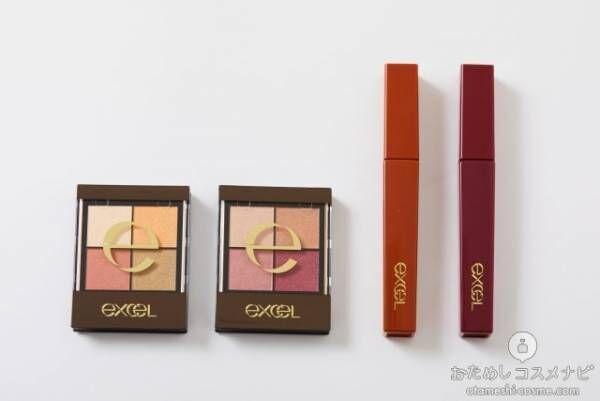 目元に旬の彩りを!エクセルの大人気商品『リアルクローズシャドウ』と『ロング&カラード ラッシュ 』に限定色が登場!