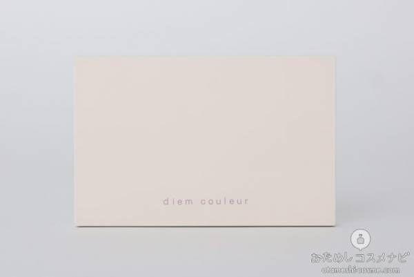 【3/1発売】『ディエムクルール カラーブレンドファンデーション』がリニューアル! ナチュラルな透明肌を演出できる