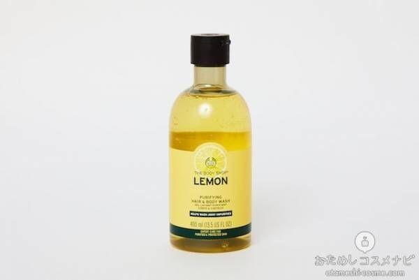 爽やかなレモンの香りがたまらない♡ザボディショップから『レモンシリーズ』が新登場!