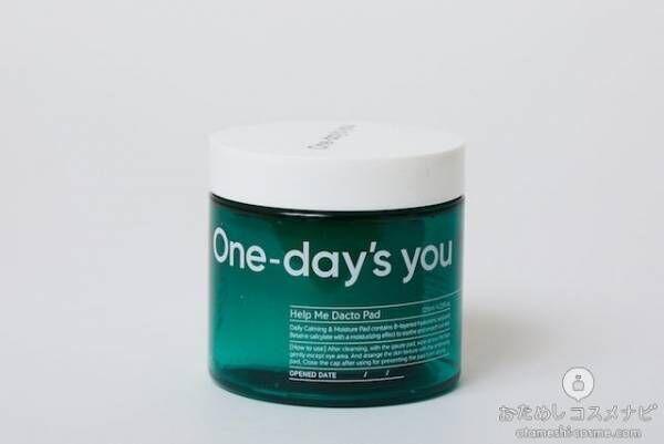 累計売上200万個!簡単拭き取りパッドで角質ケア、毛穴ケアができると話題の韓国スキンケア『One-day's you  HELP ME DACTO PAD』をためしてみた!